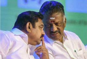 bjp-alliance-needs-more-seats-puducherry-aiadmk-executives-go-to-chennai-and-urge-party-leadership