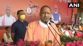 yogi-adityanath-flays-tmc-for-attempting-to-ban-jai-sri-ram-slogan-in-bengal