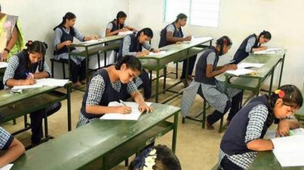 plus-1-exam