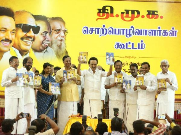 dmk-election-manifesto-on-march-11-what-are-the-key-promises
