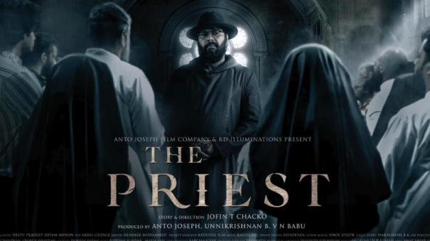 the-priest-release-postponed