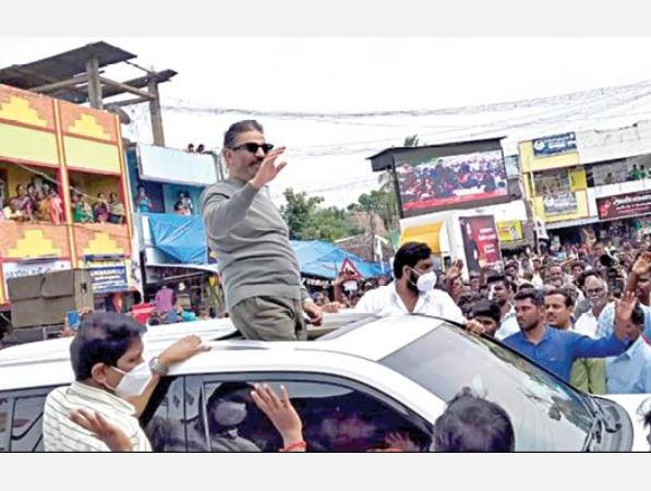 kamal-s-second-phase-of-election-campaign-begins-today-in-alandur