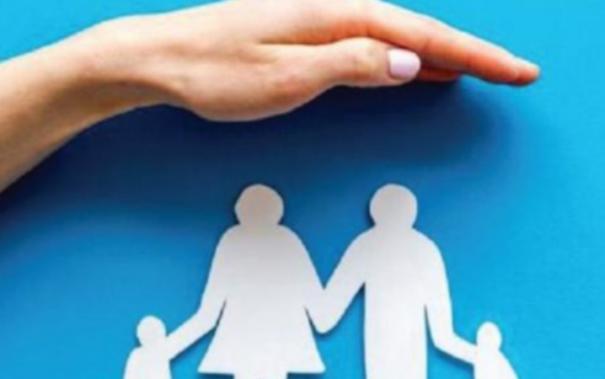 notice-to-reserve-bank-regarding-loan-insurance-schemes