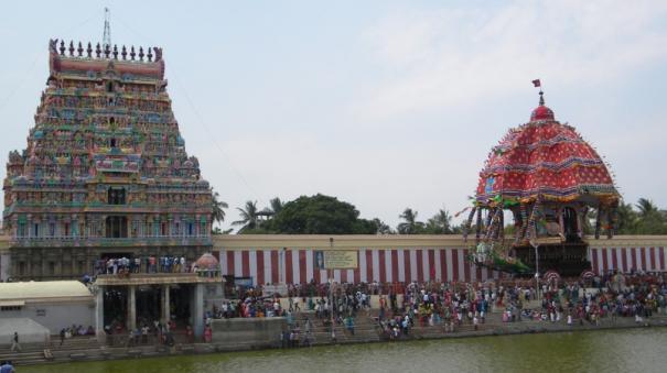168 - திருவாரூர்