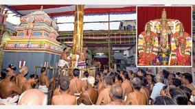 triplicane-parthsarathy-temple