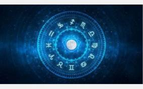 daily-horoscope