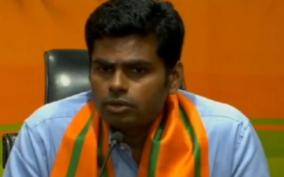 bjp-annamalai-interview