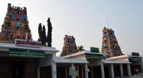 tamil-nadu-assembly-election-2021-modakurichi-assembly-constituency