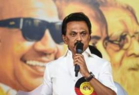 dmk-election-manifesto-will-be-the-hero-of-this-election-stalin