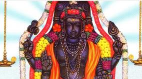 dakshina-murthy-ashtagam