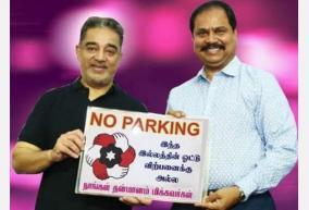 we-welcome-sarathkumar-mnm