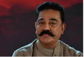 thanks-to-sarathkumar-let-tamil-nadu-win-this-time-kamal-tweeted