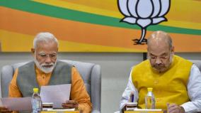 bjp-s-cec-to-meet-on-thursday-to-finalise-first-list-of-candidates-for-assembly-polls