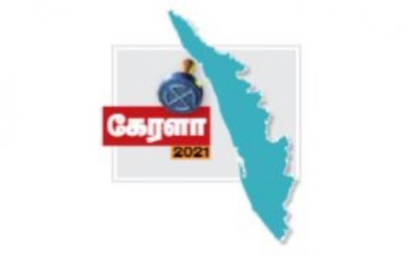 kerala-assembly-election