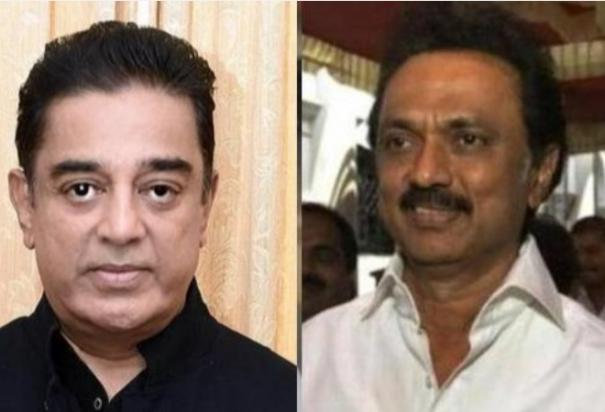 national-workers-day-protect-the-rights-of-workers-stalin-kamal