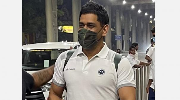 ipl-2021-dhoni-rayudu-reach-chennai-csk-to-start-camp-from-march-8-or-9