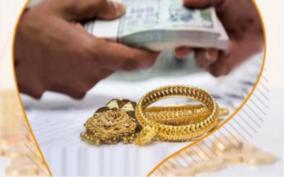 jewelry-loan