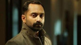 fahad-fazil-injured-in-shooting