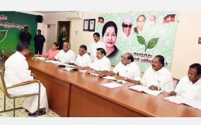 8200-people-in-one-day-interview-started-at-aiadmk