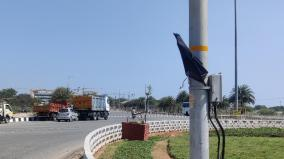 black-flag-hoisting-in-houses-demanding-cancellation-of-kalpakkam-nila-committee-order