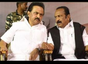 talk-to-mdmk-again-this-evening-dmk-call