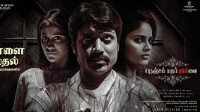 sjsuryah-tweet-about-nenjam-marapathillai-release