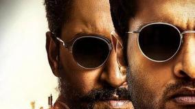 hc-asks-amazon-to-take-down-telugu-film