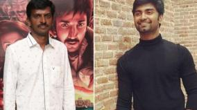 atharva-acts-in-maragadha-naanayam-director-s-direction
