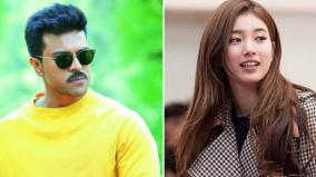 south-korean-actress-to-act-in-shankar-ram-charan-flick