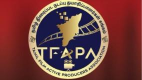 notice-to-producer-council