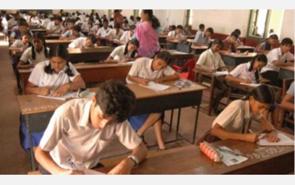 public-exam-cancelled