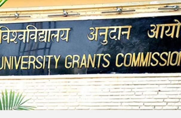 ugc-invites-suggestions-on-draft-rules-for-dual-degree-offered-by-indian-foreign-institutes