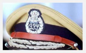women-ips-officers-seeking-action-against-special-dgp