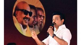 dmk-new-strategy-for-choosing-candidates