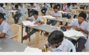 10th-public-exam