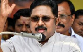 ammk-interview-for-candidature-on-march-8-9