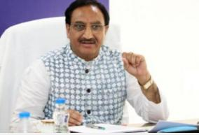consideration-on-change-of-cbse-exam-date-on-the-day-of-ramadan-minister-ramesh-pokhriyal