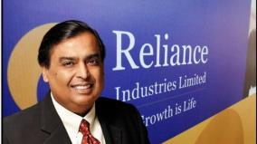 reliance-to-cover-covid-19-vaccination-costs-for-employees-families