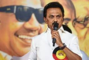 list-of-dmk-candidates-released-on-march-10-stalin