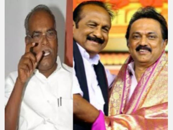 mdmk-marxist-talk-today-with-dmk-will-there-be-an-agreement