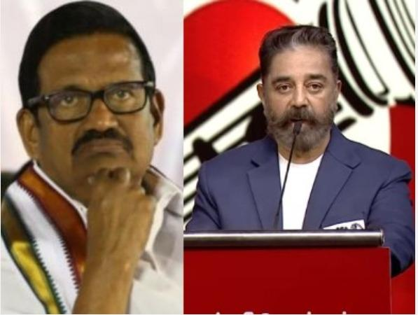 is-mkkal-neethi-mayyam-interfere-dmk-alliance-issue-call-to-congress-criticism-on-vck