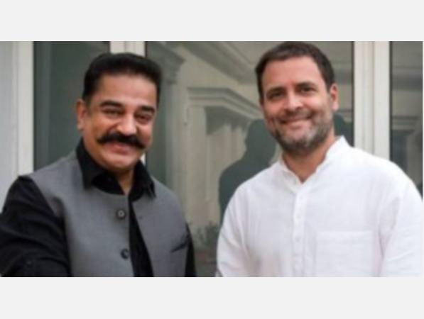 congress-in-the-makkal-neethi-mayyam-the-message-to-kamal-cancel-the-campaign-and-urgent-advice