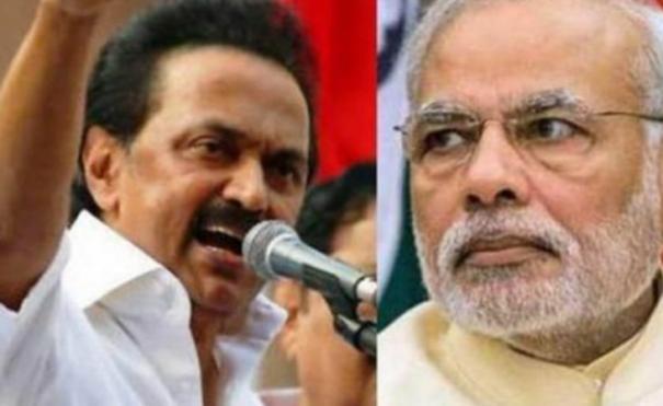 vote-in-favour-of-lankan-tamils-stalin-to-pm-modi