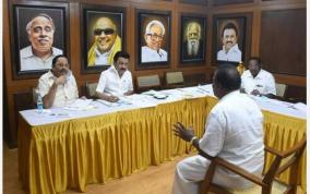 dmk-in-south-districts
