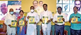 pmk-election-manifesto