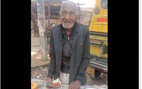 up-govt-honors-98-years-old-man