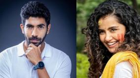 bumra-anupama-wedding-rumors-clarified
