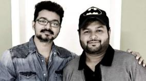 thaman-tweet-chat