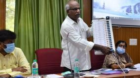 nellai-training-for-election-officers