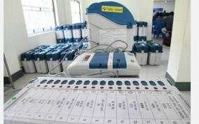 evms-were-used-first-time-in-kerala-in-50-booths-in-1982